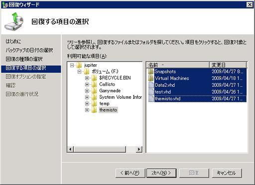 ファイル単位.jpg