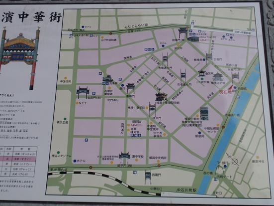 中華街地図.jpg