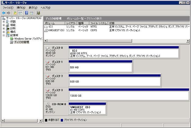 交替側ディスク.jpg