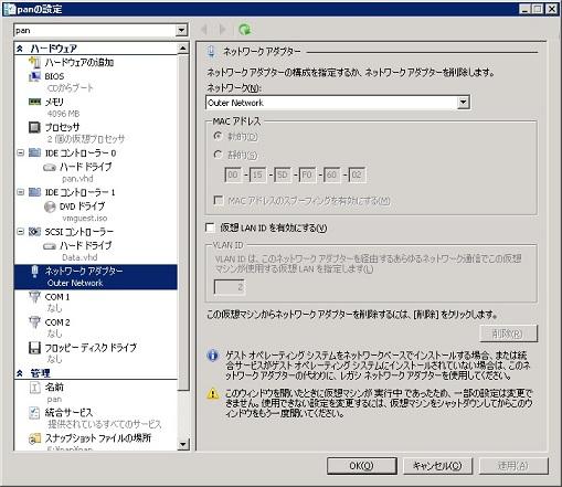 仮想サーバ.jpg