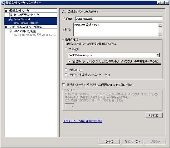 外部LAN.jpg