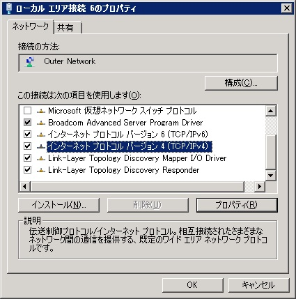 外部LAN1.jpg