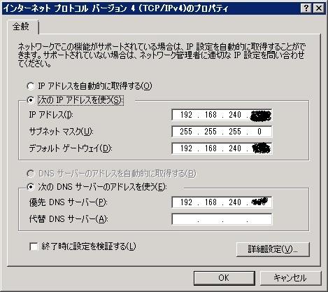 外部LAN2.jpg