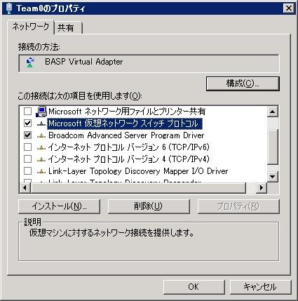 外部LAN3.jpg