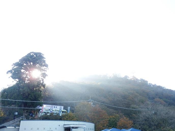 筑波山.jpg