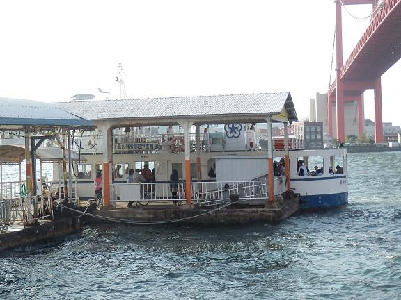 若戸渡船2.jpg