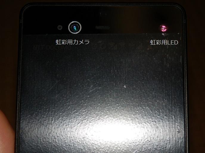 虹彩用カメラ.jpg