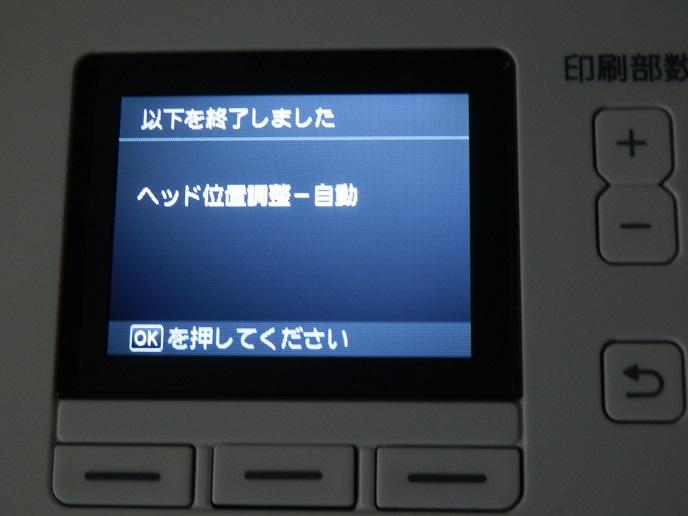 設定ガイド9.jpg