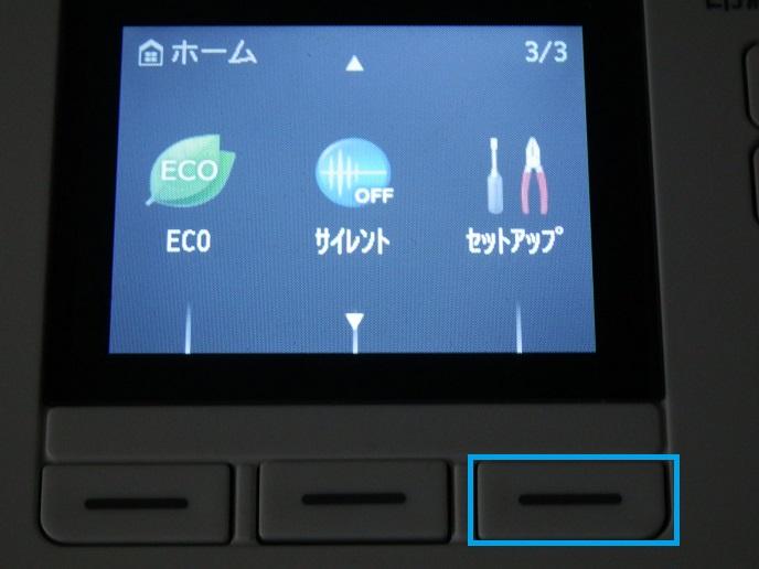 設定無線LAN01.jpg