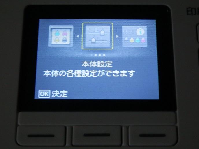 設定無線LAN02.jpg