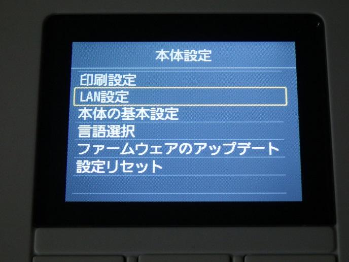 設定無線LAN03.jpg