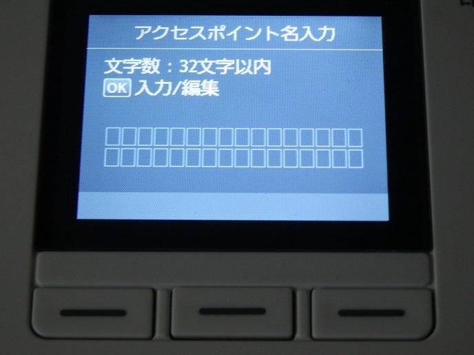 設定無線LAN07.jpg