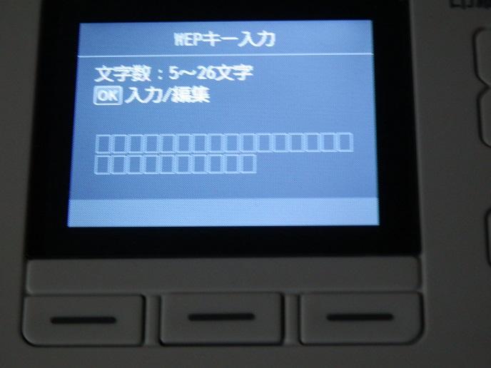 設定無線LAN10.jpg