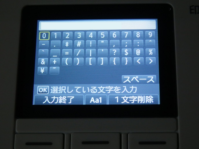 設定無線LAN11.jpg