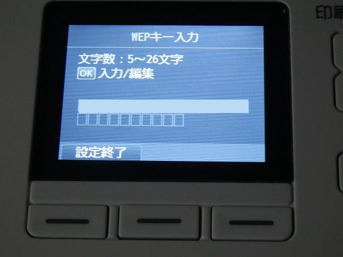 設定無線LAN12.jpg