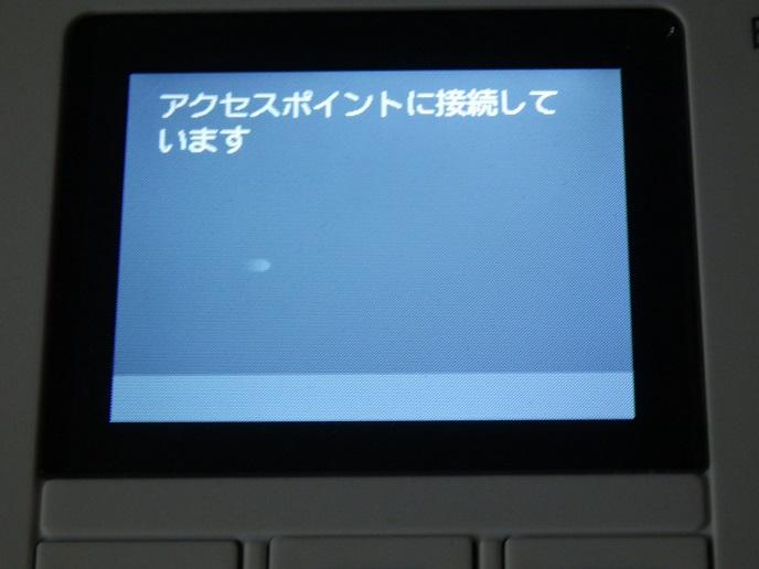 設定無線LAN13.jpg