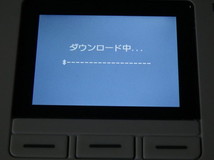 設定FWUP4.jpg
