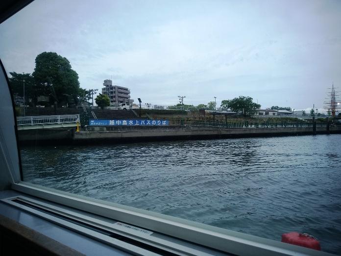 越中島.jpg