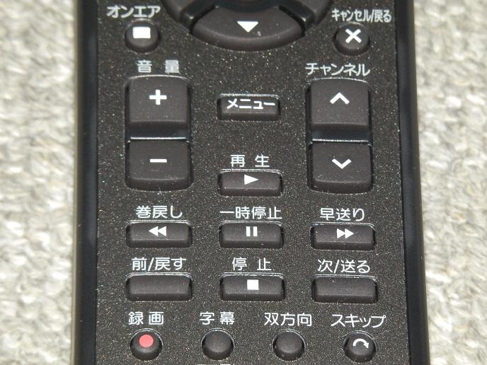 送りボタン.jpg