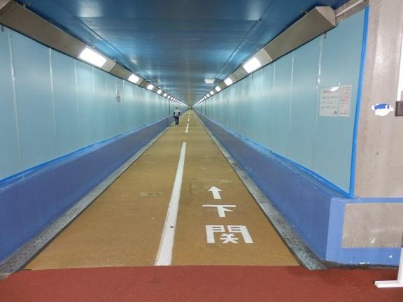関門トンネル 門司.jpg