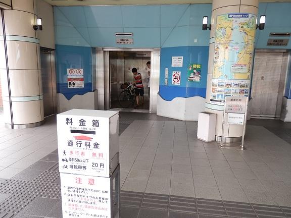 関門トンネル人道 入口.jpg