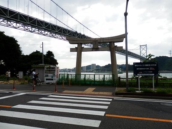 関門橋下 めかり.jpg