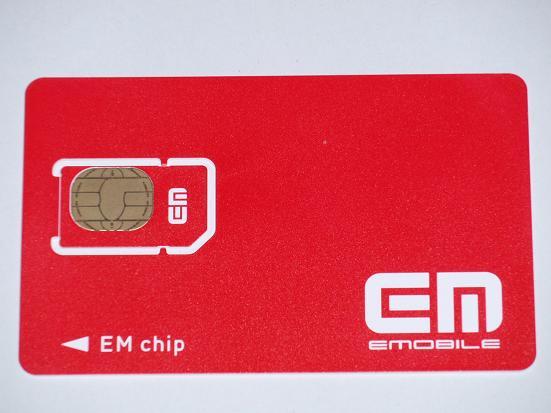 EM chip.jpg