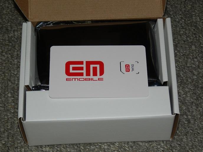 EM_chip.jpg