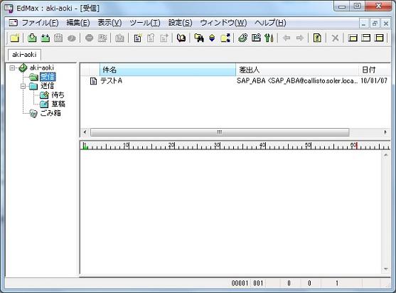 EdMax.jpg