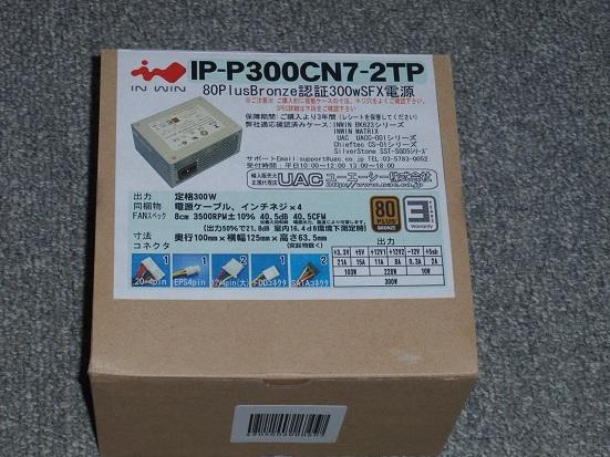 IP-P300CN7-2TP 箱.jpg