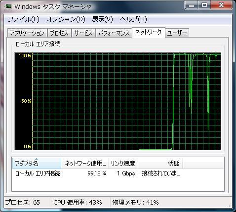 LAN効率.jpg