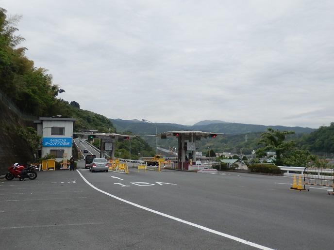 MAZDAターンパイク箱根入口.jpg
