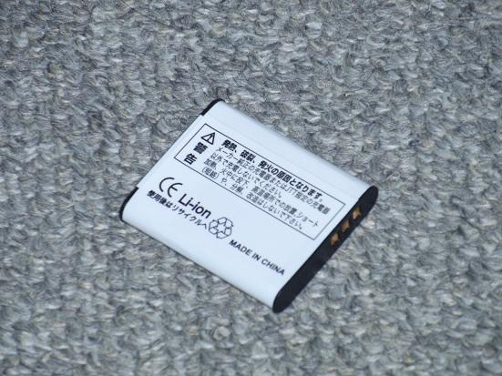 MBH-LI-50B裏.jpg