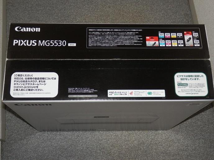 MG5530箱2.jpg