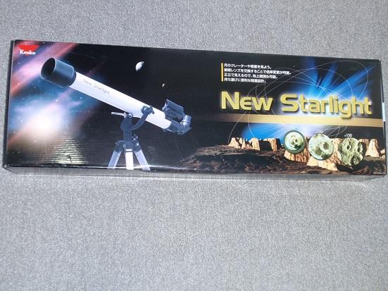 New Starlight 箱.jpg