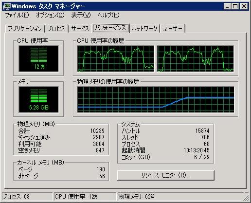 PAGE圧縮INP2-1.jpg