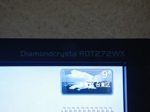 RDT272WX.jpg