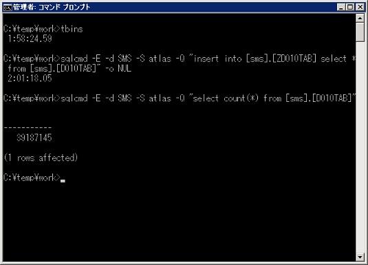 ROW圧縮INP1-2.jpg