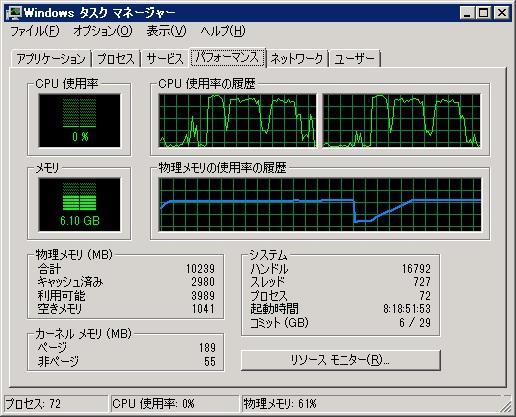 ROW圧縮INP2-1.jpg