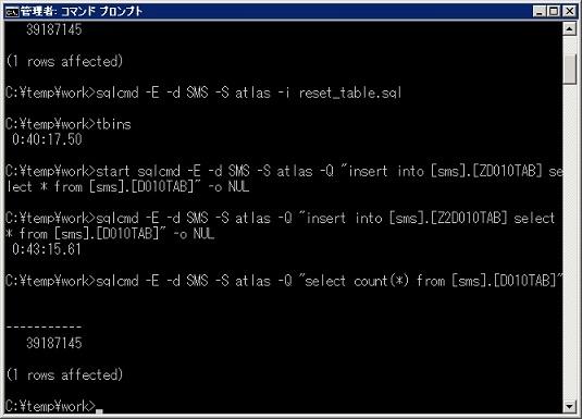 ROW圧縮INP2-2.jpg