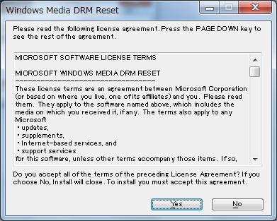 ResetDRM2.jpg