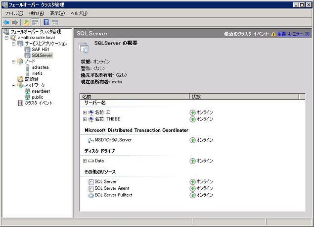 SQL.jpg