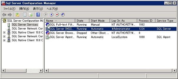 SQLServerConfMan.jpg