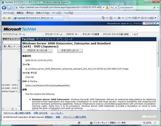 TechNet2.jpg