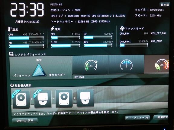 UEFI_BIOS1.jpg