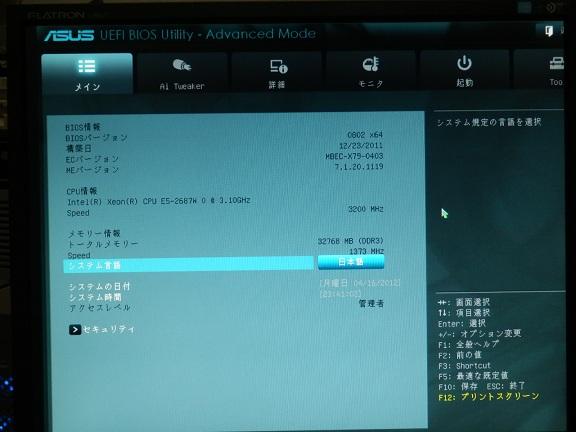 UEFI_BIOS3.jpg