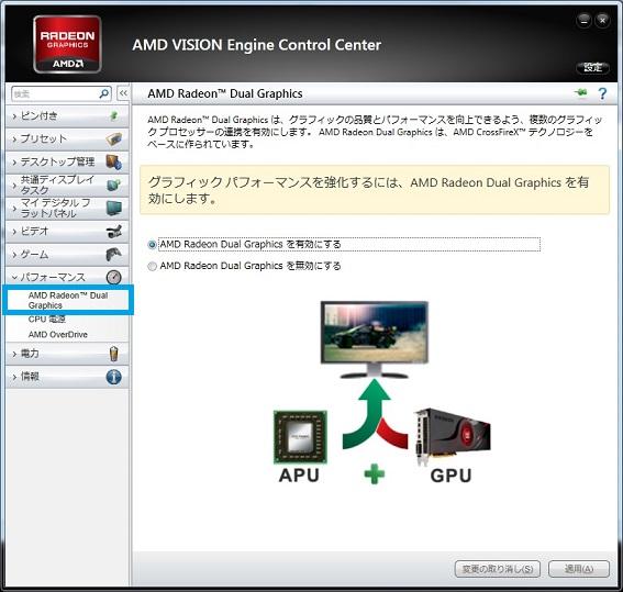 VC_DGm.jpg