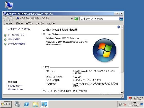 W2K8.jpg