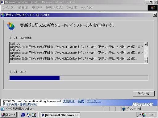 W2KSP4更新74個.jpg
