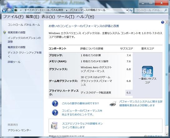 exp_gf96m.jpg